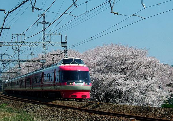 Mc7000-1.jpg