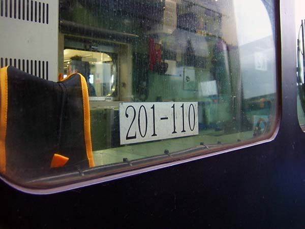 Tc201-110-d2.jpg