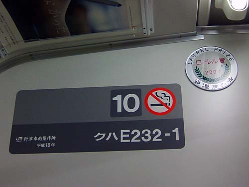 TcE232-1-id1.jpg