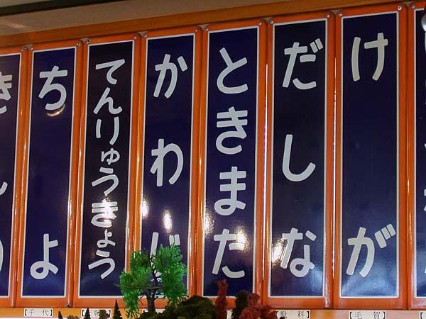 chiyo-ten-kawa-kima-tana-keka-1.jpg