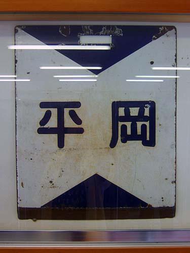 hiraoka-01.jpg