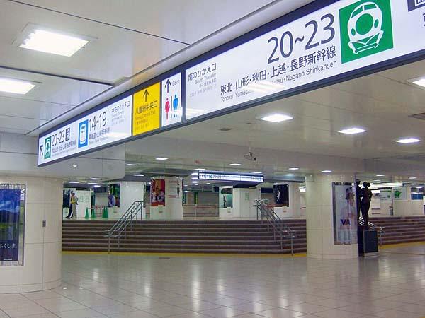 tokyo-i1.jpg