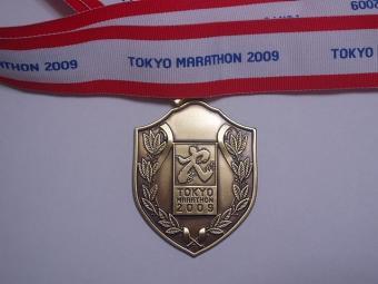 完走メダル_表