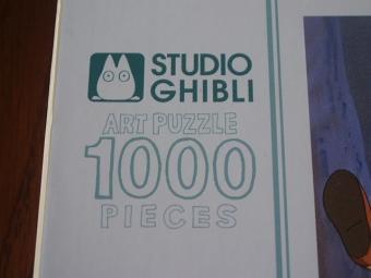 1000ピースパズル02