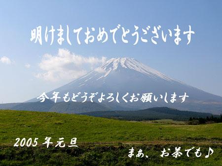 20050101011239.jpg