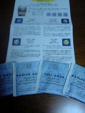 2007-09-12-04.jpg