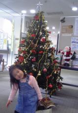 2007-12-19-1.jpg
