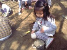 2008-3-11-2.jpg
