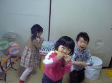 2008-3-14-1.jpg