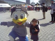 2008-3-15-2.jpg