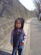 2008-3-28-3.jpg