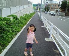 2008-5-24-1.jpg