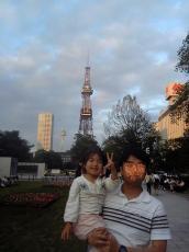 2008-6-22-6.jpg