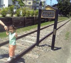 2008-6-23-6.jpg