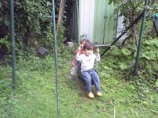 2008-6-30-1.jpg