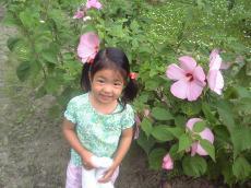 2008-7-21-1.jpg
