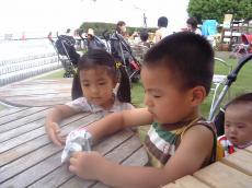 2008-8-12-2.jpg