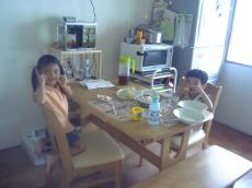 2008-8-13-1.jpg