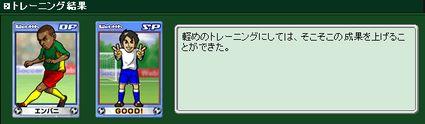 20061001224919.jpg
