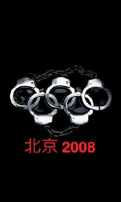 北京 2008