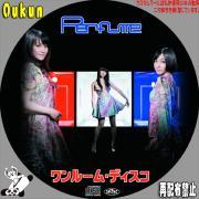 Perfume②