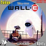 WALL・E②
