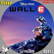 WALL・E③