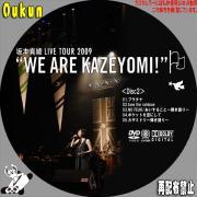 坂本真綾LIVE TOUR 2009③