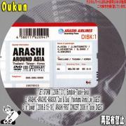 ARASHI AROUND ASIA②