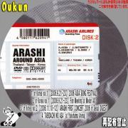 ARASHI AROUND ASIA③