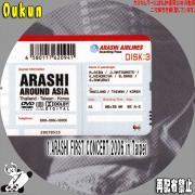 ARASHI AROUND ASIA④