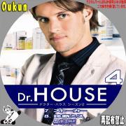 ドクター・ハウス シーズン2④