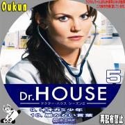 ドクター・ハウス シーズン2⑤