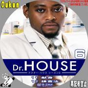 ドクター・ハウス シーズン2⑥