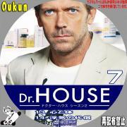 ドクター・ハウス シーズン2⑦