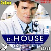 ドクター・ハウス シーズン2⑨