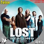 LOST SEASON5②