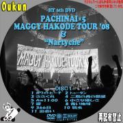 Hy Pachinai×5 Maggy Hakode Tour08  Nartyche①