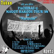 Hy Pachinai×5 Maggy Hakode Tour08  Nartyche②