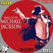 KING OF POP MICHAEL JACKSON①