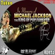 KING OF POP MICHAEL JACKSON②