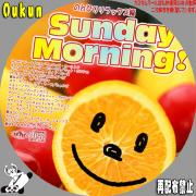 Sunday Morning!②