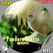 Pandora Hearts②