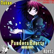 Pandora Hearts③