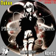 Pandora Hearts④