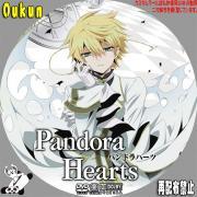 Pandora Hearts⑤