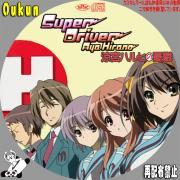 平野綾「Super Driver」①
