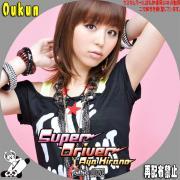 平野綾「Super Driver」②