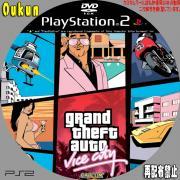 GrandTheftAuto Vice City