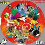 BOOMANIA ~THE BOOM SPECIAL BEST COVERS~②